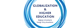 Higher Education and Globalization Conference